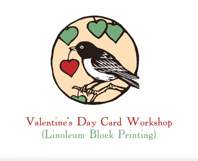 YY Valentines Workshop Design